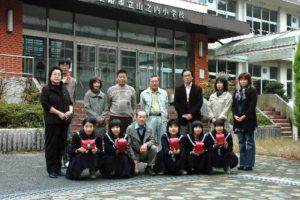 兵庫県姫路市立山之内小学校