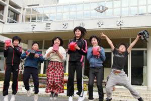 兵庫県宍粟市立下三方小学校